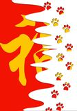 Illustration of paw prints on snow covering Chinese New Year background Royalty Free Stock Photos