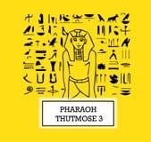 Illustration of Pharaoh Thutmose III Stock Photos