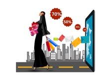Illustration plate de femme de paniers musulmans de prise Image stock