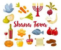 Illustration plate de vecteur de bande dessinée des icônes pour des vacances juives Rosh Hashanah de nouvelle année illustration libre de droits