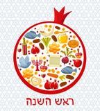 Illustration plate de vecteur de bande dessinée des icônes pour des vacances juives Rosh Hashanah de nouvelle année illustration de vecteur