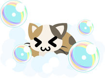 The illustration of pretty cat. The pretty little cat in bath vector illustration
