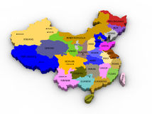 Illustration of the provinces of china Royalty Free Stock Images