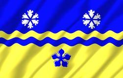 Illustration réaliste de drapeau de Colombie-Britannique de prince Georges illustration libre de droits