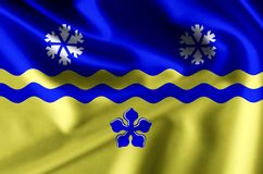 Illustration réaliste de drapeau de Colombie-Britannique de prince Georges illustration de vecteur