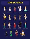 Illustration réglée de vecteur de bande dessinée de caractères de costume grec de dieux Photographie stock libre de droits