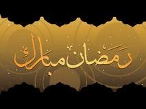 Illustration of ramadan background Stock Photos