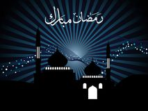 Illustration of ramadan background Royalty Free Stock Photography