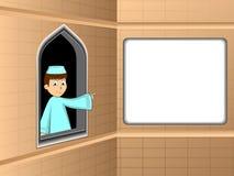 Illustration for ramadan kareem. Vector illustration of eid mubarak Royalty Free Illustration