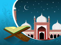 Illustration for ramadan kareem Stock Image
