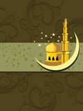 Illustration for ramadan kareem Stock Photos