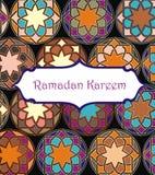 Illustration Ramadan Kareem Background Image stock