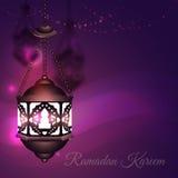 Illustration Ramadan Kareem Background with Lamps (Fanoos), Ramadan Kareem Crescents and Lights. Can be used as Ramadan. Kareem greeting card. Vector vector illustration