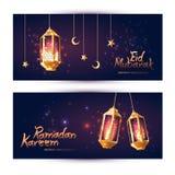 Illustration Ramadan Kareem Background with 3d Lamps Fanoos. Illustration Ramadan Kareem Background with Lamps vector illustration