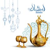 Ramadan Kareem Generous Ramadan greetings for Islam religious festival Eid with olden floral frame. Illustration of Ramadan Kareem Generous Ramadan greetings in Stock Photography