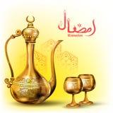Ramadan Kareem Generous Ramadan greetings for Islam religious festival Eid with olden floral frame. Illustration of Ramadan Kareem Generous Ramadan greetings in Stock Image