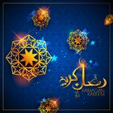 Ramadan Kareem Generous Ramadan greetings for Islam religious festival Eid with olden floral frame. Illustration of Ramadan Kareem Generous Ramadan greetings in Stock Photo