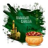 Ramadan Kareem Generous Ramadan greetings for Islam religious festival Eid with freehand sketch Mecca building. Illustration of Ramadan Kareem Generous Ramadan Royalty Free Stock Photo
