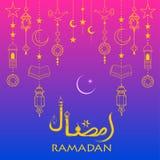 Ramadan Kareem Generous Ramadan greetings for Islam religious festival Eid with illuminated lamp. Illustration of Ramadan Kareem Generous Ramadan greetings for Royalty Free Stock Images