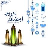 Ramadan Kareem Generous Ramadan greetings for Islam religious festival Eid with illuminated lamp. Illustration of Ramadan Kareem Generous Ramadan greetings for Stock Image