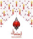 Ramadan Kareem Generous Ramadan greetings for Islam religious festival Eid with illuminated lamp. Illustration of Ramadan Kareem Generous Ramadan greetings for Stock Photography
