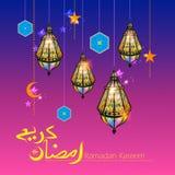 Ramadan Kareem Generous Ramadan greetings for Islam religious festival Eid with illuminated lamp. Illustration of Ramadan Kareem Generous Ramadan greetings for Royalty Free Stock Image