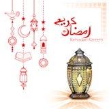 Ramadan Kareem Generous Ramadan greetings for Islam religious festival Eid with illuminated lamp. Illustration of Ramadan Kareem Generous Ramadan greetings for Stock Images