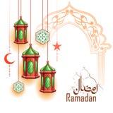 Ramadan Kareem Generous Ramadan greetings for Islam religious festival Eid with illuminated lamp. Illustration of Ramadan Kareem Generous Ramadan greetings for Stock Photos