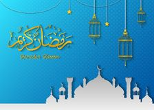 Ramadan Kareem greeting card with mosque and hanging Lantern royalty free illustration