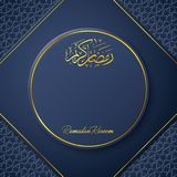 Ramadan Kareem greeting card template Stock Photography