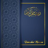 Ramadan kareem greeting card template Stock Image