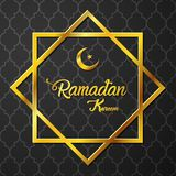 Ramadan kareem greeting card template Royalty Free Stock Photography