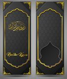 Ramadan Kareem greeting card template Stock Photo