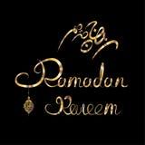 Illustration of Ramadan Kareem with intricate Arabic lamp. Muslim community festival. On black Stock Images