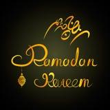 Illustration of Ramadan Kareem with intricate Arabic lamp. Muslim community festival. On black Royalty Free Stock Photography