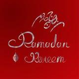Illustration of Ramadan Kareem with intricate Arabic lamp. Muslim community festival. On the red Royalty Free Stock Image