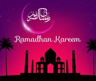 Ramadan kareem with silhouette mosque Royalty Free Stock Images