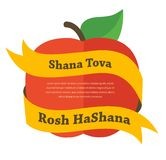 Illustration of red apple and yellow scroll banner upon, card for jewish New Year Royalty Free Stock Photos