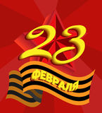 Illustration with red Soviet star and gold number 23 on it. Royalty Free Stock Photo
