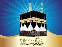 Illustration of religious background. Vector illustration of kabba background Royalty Free Stock Image