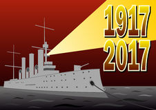 Illustration of a Revolutionary cruiser Aurora in vector. Illustration dedicated to the anniversary of the great October Revolution in Russia 1917-2017, the Stock Image