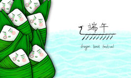 Illustration of  rice dumpling for Dragon Boat Festival Royalty Free Stock Images