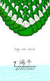 Illustration of  rice dumpling for Dragon Boat Festival Royalty Free Stock Photo