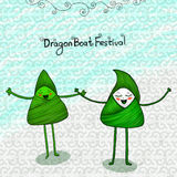 Illustration of  rice dumpling for Dragon Boat Festival Stock Image