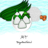 Illustration of  rice dumpling for Dragon Boat Festival Royalty Free Stock Photo