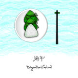 Illustration of  rice dumpling for Dragon Boat Festival Stock Images
