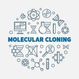Illustration ronde d'ensemble de vecteur de clonage moléculaire illustration de vecteur