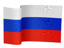 Illustration of Russian flag. Illustration of the Russian flag on a white background royalty free illustration