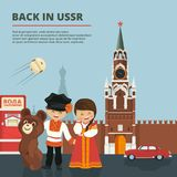 Illustration of Russian urban landscape with USSR traditional symbols. Banner kremlin and red square, drink water and bear vector Stock Photo