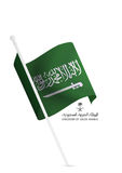 Illustration of Saudi Arabia flag. For National Day 23 rd september brocuhre and web template WITH Vector Arabic Calligraphy. Translation: kingdom of saudi Royalty Free Stock Photography